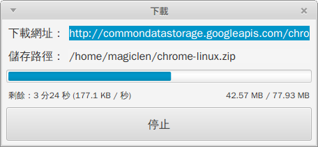 Chromium Downloader FX 快速下載最新的Chromium瀏覽器
