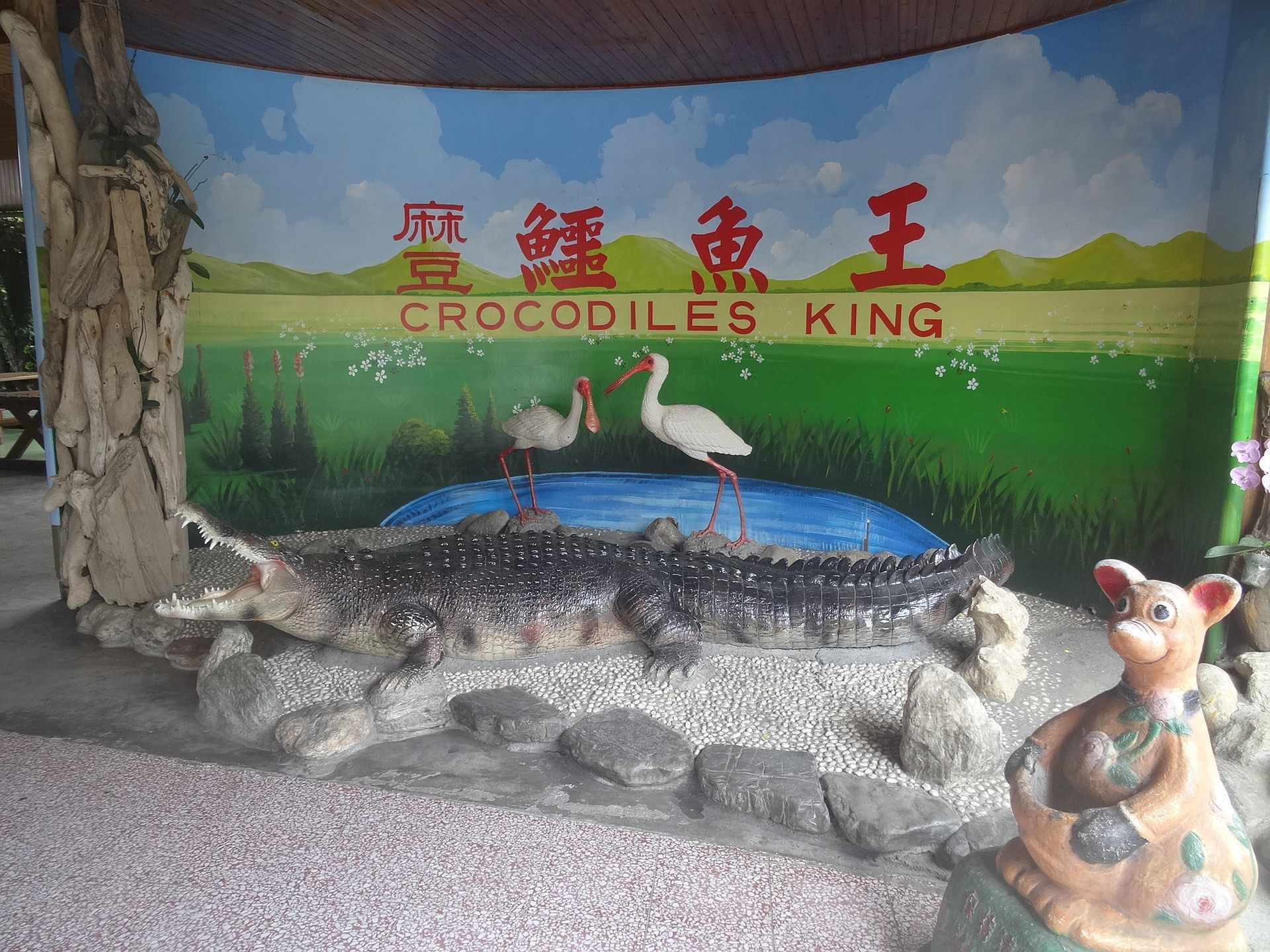 crocodile-king
