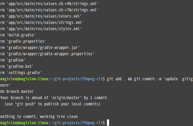 git-remove-commited-files