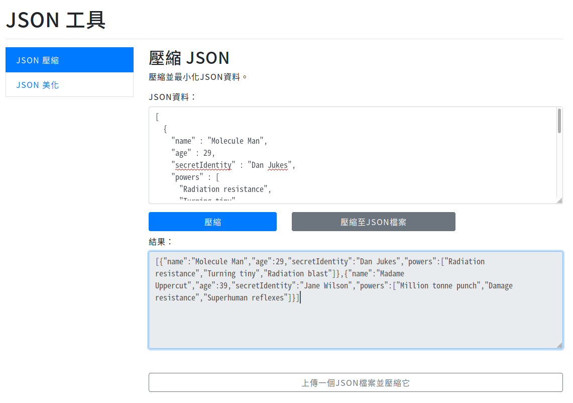 json-minify-beautify