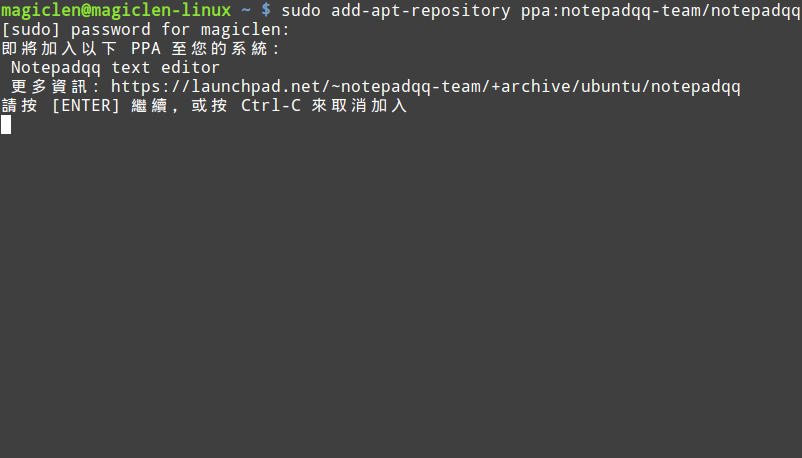 Linux上的Notepad++──Notepadqq