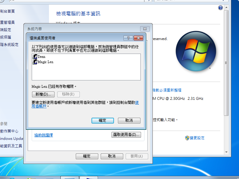在Linux上使用rdesktop連線到Windows的遠端桌面服務(Remote Desktop Services)