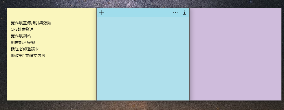win10-sticky-note